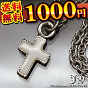 送料無料 メンズ ネックレス 人気 プチペンダント メンズネックレス シルバーカラー 十字架 クロス ロザリオn1276|swan-hoseki