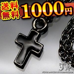 送料無料 メンズ ネックレス 人気 プチペンダント メンズネックレス ブラックカラー 十字架 クロス ロザリオn1277|swan-hoseki