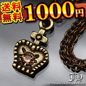 ネックレス メンズ ゴールド シンプル おしゃれ ロング 羽根 フェザー n1290|swan-hoseki