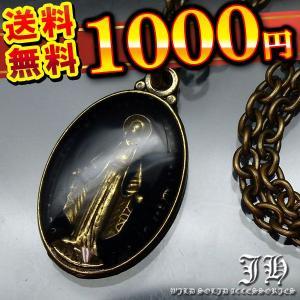 ネックレス メンズ ゴールド シンプル おしゃれ ロング n1294|swan-hoseki