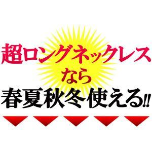送料無料 ロング ネックレス メンズ 革ひも 革紐 チェーン シルバー cr ゴールド cr ブラック 80cm swan-hoseki 02