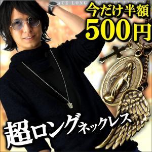 ロングネックレス メンズ ネイティブ 革ひも 紐 チェーン シルバー cr ゴールド cr ブラック 80cm n1494-n1548|swan-hoseki