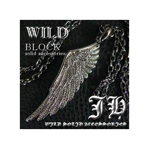 攻撃力120% ワイルドブラックメタリック羽根ネックレスn457|swan-hoseki