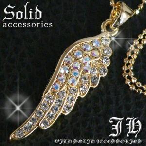 ネックレス メンズ ゴールド シンプル おしゃれ ロング 羽根 フェザー n575|swan-hoseki