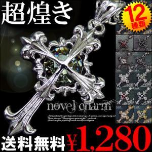 ネックレス メンズ ゴールド シンプル おしゃれ 男性用 ロング 羽根 フェザー n693|swan-hoseki