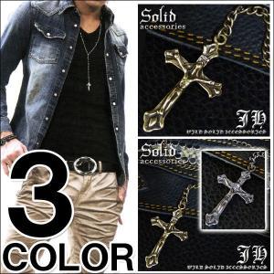 ネックレス メンズ ゴールド シンプル おしゃれ ロング クロス 十字架 n755-t|swan-hoseki
