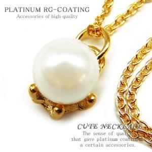 パール風ネックレス パーティーや結婚式、プレゼントにも レディース ゴールドcolor ホワイト 白 パール風 真珠風n948|swan-hoseki