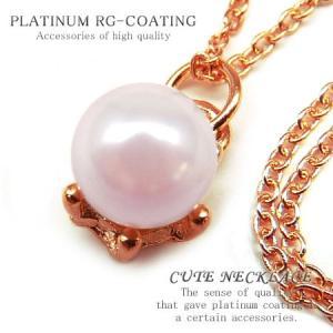 パール風ネックレス パーティーや結婚式、プレゼントにも レディース ピンクゴールドcolor 薄ピンク パール風 真珠風n952|swan-hoseki