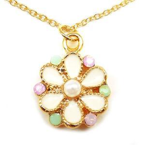 大人気フラワー型ネックレス パーティーや結婚式、プレゼントにも レディース パステルストーン ゴールド ピンク パール風n977|swan-hoseki