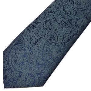 ネクタイ メンズ 幅 7cm ブルー 青 グレー 灰色 ペイズリー ナロータイ ビジネス カジュアルne103|swan-hoseki
