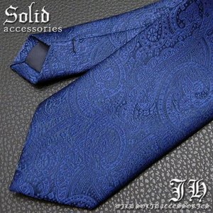 ネクタイ メンズ 幅 7cm ブラック 黒 ブルー 青 ペイズリー ナロータイ ビジネス カジュアルne104 swan-hoseki