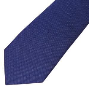ネクタイ メンズ 幅 7cm ブルー 青 無地 ナロータイ ビジネス カジュアルne109 swan-hoseki
