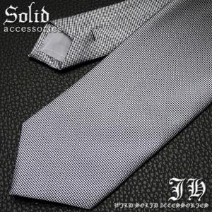 ネクタイ メンズ 幅 7cm グレー 灰色 ブラック 黒 無地 ナロータイ ビジネス カジュアルne110|swan-hoseki