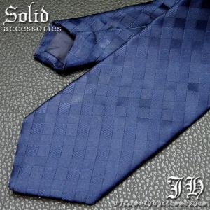 ネクタイ メンズ 幅 7cm ブルー 青 ギンガムチェック柄 ナロータイ ビジネス カジュアルne115|swan-hoseki