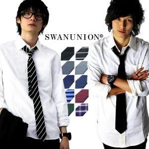 ネクタイ メンズ 幅 7cm 選べる84種類 ナロータイ ビジネス カジュアル 柄ne100-189|swan-hoseki