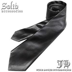 無地 ナロータイ ネクタイ スリムタイ チャコール 濃灰色 メンズ 小物 ネクタイ プレゼント 通販 TシャツやYシャツにne92-nar|swan-hoseki