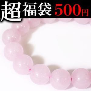 pwb50 L 超大玉12mm ローズクォーツ 今だけ500円 パワーストーン 天然石ブレスレット ペアでも ピンクpwb50-l-fuku-500|swan-hoseki