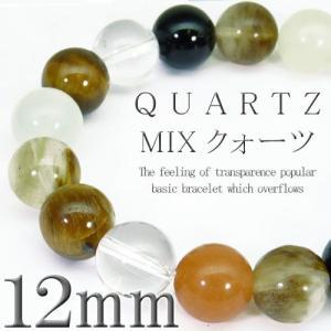 pwb62 M L 超大玉12mm選べる2サイズ MIXクォーツ 今だけ930円 パワーストーン 天然石ブレスレット ペアでも qq|swan-hoseki