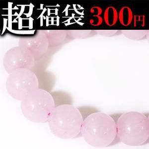 pwb66 M 超大玉10mm ローズクォーツ 今だけ300円 パワーストーン 天然石ブレスレット ペアでも ピンクqqpwb66-m-fuku-300|swan-hoseki