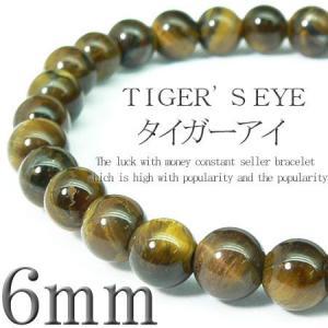pwb7 神秘の力 タイガーアイ 今だけ295円 パワーストーン 天然石ブレスレット入荷です 二人のお守りとしてペアでも是非|swan-hoseki