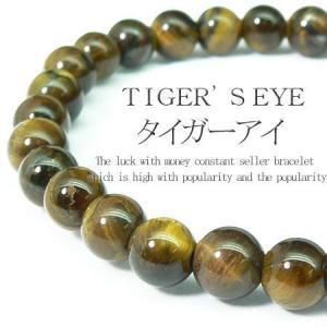 第9位 神秘の力 タイガーアイ 今だけ295円 パワーストーン 天然石ブレスレット 二人のお守りとしてペアでも是非pwb7-rank|swan-hoseki|02