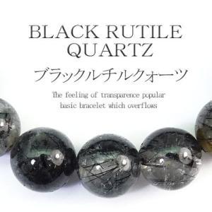 pwb82 1点もの 超目玉 本物ブラックルチルクォーツ 超大粒おおよそ 12mm天然石ブレスレット パワーストーン|swan-hoseki