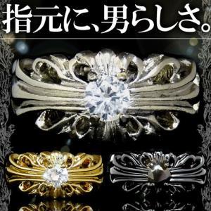 メンズ リング 指輪 メンズ クロス煌き高級プラチナシルバー ゴールド ブラックRG加工リング 指輪HIPHOP ホスト系 HR クリア お兄系 13号 16号 19号R225-227|swan-hoseki
