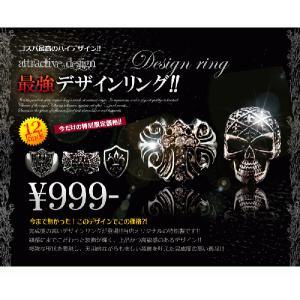 メンズ指輪 リング メンズ シルバー 全12種類 髑髏ドクロ スカル骸骨 百合フレア クロス十字架 マリア 聖母 メダイ 19号 21号 23号 r288-299|swan-hoseki|04