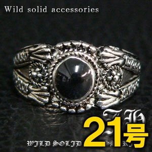 R31 21号 ペアにおススメ ブラックストーン高品質シルバーRG加工リング 指輪 swan-hoseki