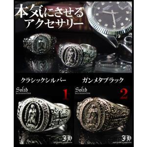 お一人様2点限り フリーサイズ 指輪 リング メンズ マリア マリア像 クロス 十字架 アクセサリー レディース シルバーcr サイズ調整 r357|swan-hoseki|04