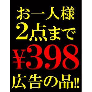 お一人様2点限り フリーサイズ 指輪 リング メンズ マリア マリア像 クロス 十字架 アクセサリー レディース シルバーcr サイズ調整 r357|swan-hoseki|05