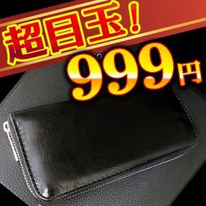 お洒落ウォレット ブラック黒ラウンドファスナー財布 フェイクレザー 長財布 プレゼント レディース 女性用 ラウンドジップ sai100|swan-hoseki