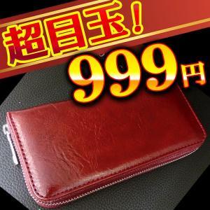 お洒落ウォレット ワインレッド 赤 ラウンドファスナー財布 フェイクレザー 長財布 レッド プレゼント メンズ ラウンドジップ sai101|swan-hoseki