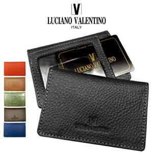 高級本革 パスケース ブランド バレンチノ VALENTINO メンズ レディース 定期入れ 人気 皮 sai144-sai154|swan-hoseki