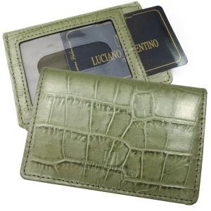 高級本革 パスケース ブランド バレンチノ VALENTINO メンズ レディース 定期入れ 人気 皮 緑 グリーンsai150|swan-hoseki