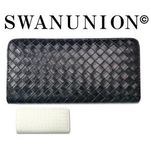sai29 黒 超人気ブラック 長財布 編み込み お兄系 必見 メッシュ 財布|swan-hoseki