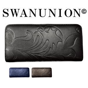 お洒落ウォレット 草模様 ブラック黒ラウンドファスナー財布 フェイクレザー 長財布 プレゼント メンズ ラウンドジップ sai92|swan-hoseki