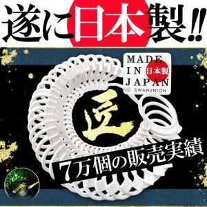 日本製 リングゲージ マイナス4号〜31号まで 全36サイズ 日本標準規格 サイズゲージ 指輪 メンズ レディース sg8|swan-hoseki