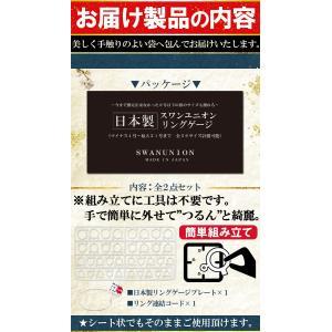 日本製 リングゲージ マイナス4号〜31号まで 全36サイズ 日本標準規格 サイズゲージ 指輪 メンズ レディース sg8 swan-hoseki 06