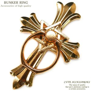 【在庫限り】 スマホリング おしゃれ クロス 十字架 シンプル メンズ ゴールド cr バンカーリング かわいい おすすめ スマートフォン sma50|swan-hoseki