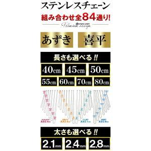 ネックレス チェーン メンズ ゴールド シンプル おしゃれ ロング ネックレスチェーン ステンレス シルバー 喜平 あずき 太い 細い 40 45 50 55 60 70 80cm|swan-hoseki|03