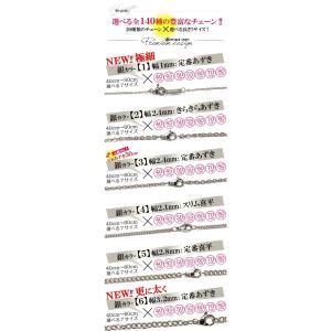 ネックレス チェーン メンズ ゴールド シンプル おしゃれ ロング ネックレスチェーン ステンレス シルバー 喜平 あずき 太い 細い 40 45 50 55 60 70 80cm|swan-hoseki|04