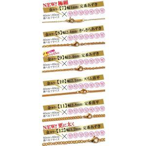 ネックレス チェーン メンズ ゴールド シンプル おしゃれ ロング ネックレスチェーン ステンレス シルバー 喜平 あずき 太い 細い 40 45 50 55 60 70 80cm|swan-hoseki|05