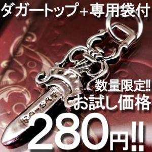 sn4 重厚 4cm超 ダガーペンダントトップ巾着付|swan-hoseki
