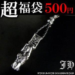重量感抜群 大人気 携帯ストラップ 新品 革調 st3-fuku-500|swan-hoseki