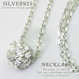 svpe26 送料無料 純銀で1980円 しかも先着50名様に専用BOX付き プレゼントにも最適 sv925 swan-hoseki