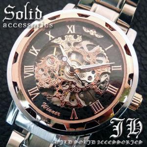腕時計 メンズ レディース 自動巻き スケルトン アナログ デザインウォッチ ギフト プレゼント 贈り物|swan-hoseki