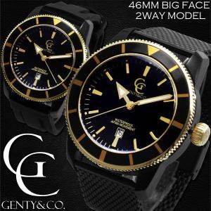 今だけ送料無料 防水46mmビッグフェイス腕時計 映画出演アーティスト着用モデル 交換用ラバーベルト付属BOX保証書付 ブラック黒 ゴールド 金 メンズ腕時計t210|swan-hoseki