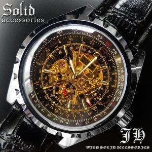 メンズ 腕時計 3針 自動巻き 防水 クロノグラフ 人気 おしゃれ ブランド 格安 おすすめ アナログ 革ベルト スポーツ t216|swan-hoseki
