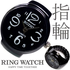 新作 全21種 リングウォッチ ブラック 黒 丸型 指輪時計 指時計 フリーサイズ 指輪 型 時計 かわいい プチプラ レディース 時計 t284|swan-hoseki
